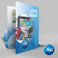 P&G_project